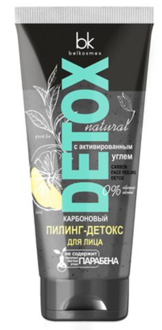 BelKosmex Detox Карбоновый ПИЛИНГ-детокс для лица 90г