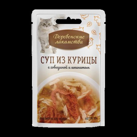 Деревенские лакомства Лакомство для кошек Суп из курицы с говядиной и шпинатом