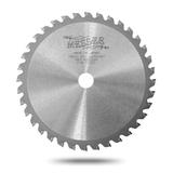 Твердосплавный диск для резки стали Messer. Диаметр 180 мм.
