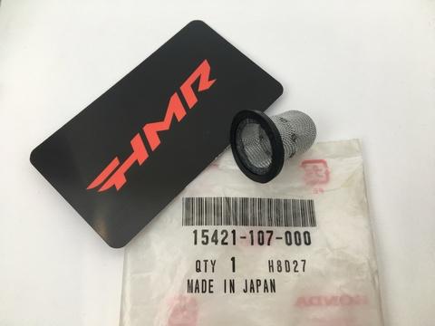 Фильтр масляный сетка FJS600 15421-107-000