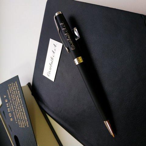Набор с гравировкой: Ежедневник недатированный и Шариковая ручки Parker Sonnet Black CT123