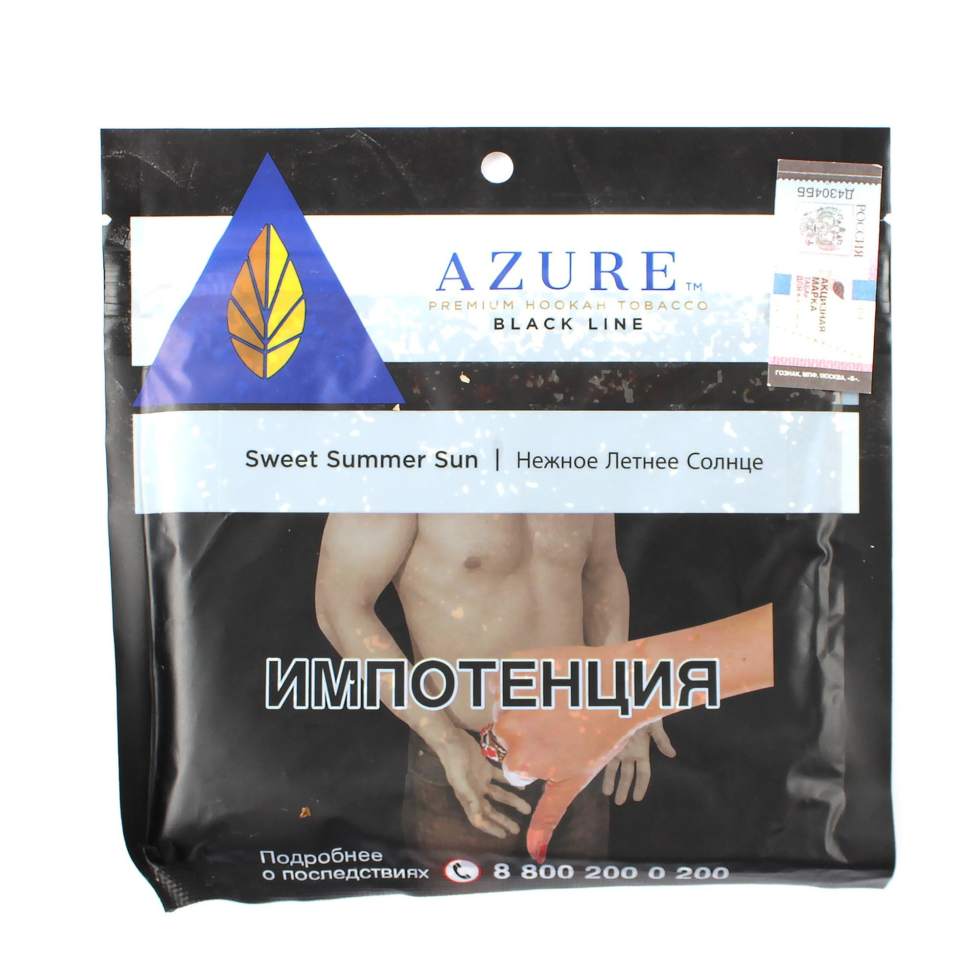 Табак для кальяна Azure Black Line Sweet Summer Sun 100 гр