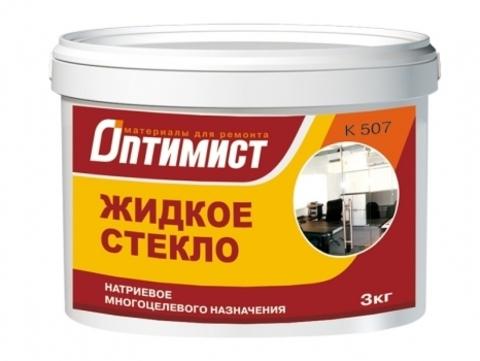 Оптимист Жидкое стекло натриевое K507