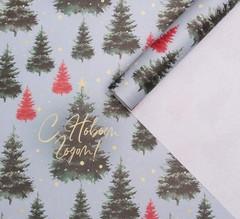 Бумага упаковочная глянцевая «Сказочный лес», 70 × 100 см, 10 л.
