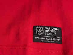 Футболка NHL Washington Capitals № 92