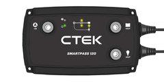 Автоматическое зарядное устройство CTEK SMARTPASS 120 для 24В АКБ