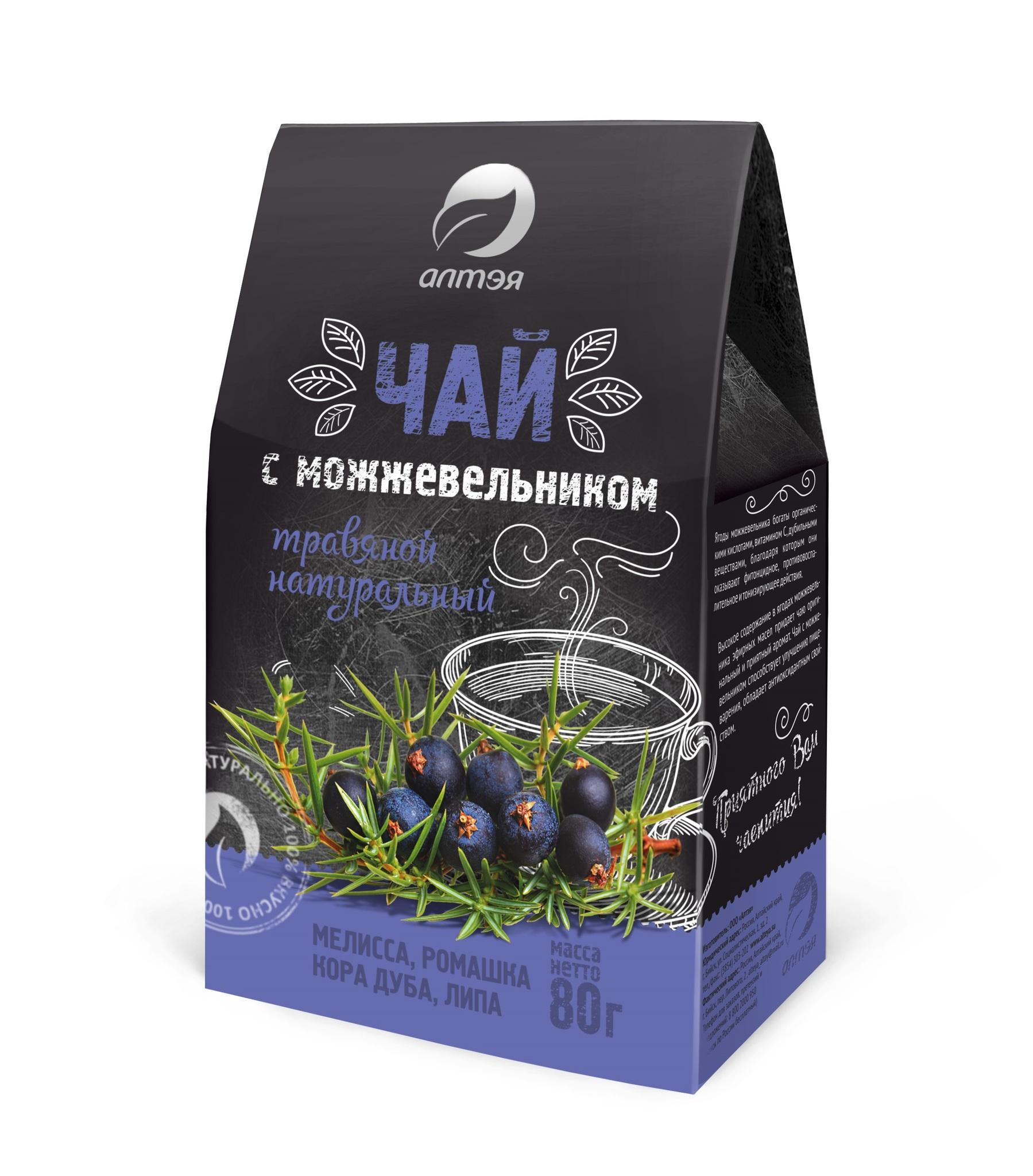 Травяной чай с можжевельником фото1