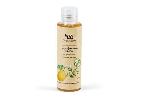 OZ! Гидрофильное масло для зрелой кожи Лимон и жасмин (110 мл)