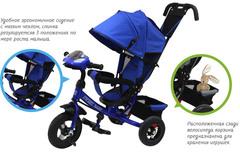 Детский трёхколёсный велосипед с ручкой и музыкой ( серый ) Sweet baby - колёса надувные