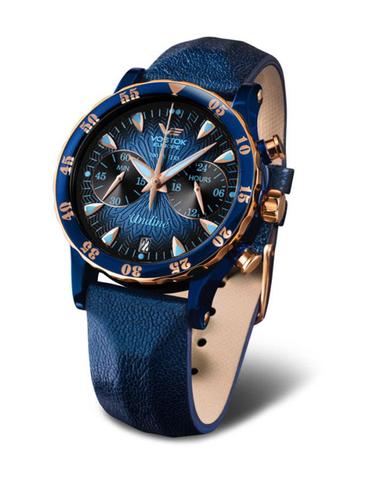 Часы наручные Восток Европа Ундина (Undinė) VK64/515E628