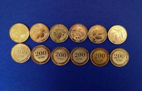 Листья деревьев Армении (набор из 6 монет) 2014 год