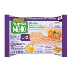 Хлебцы кукурузно-пшеничные с протеином 90 гр