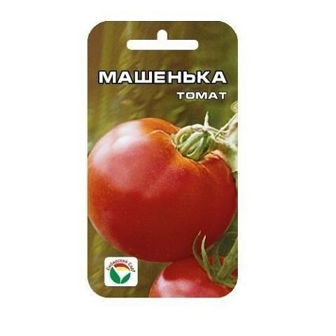 Машенька 20шт томат (Сиб сад)