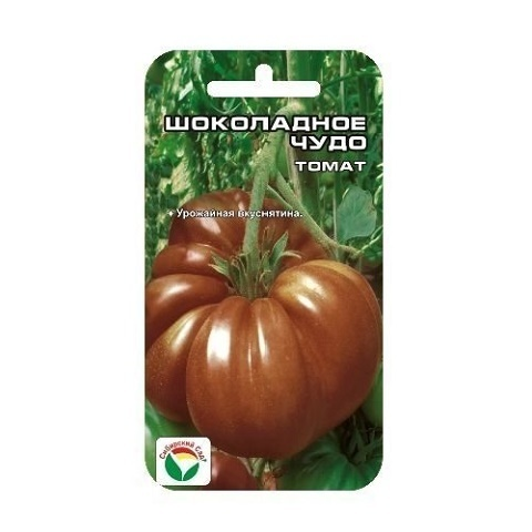 Шоколадное чудо 20шт томат (Сиб Сад)
