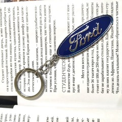 Брелок Форд (Ford) для ключей автомобиля с логотипом