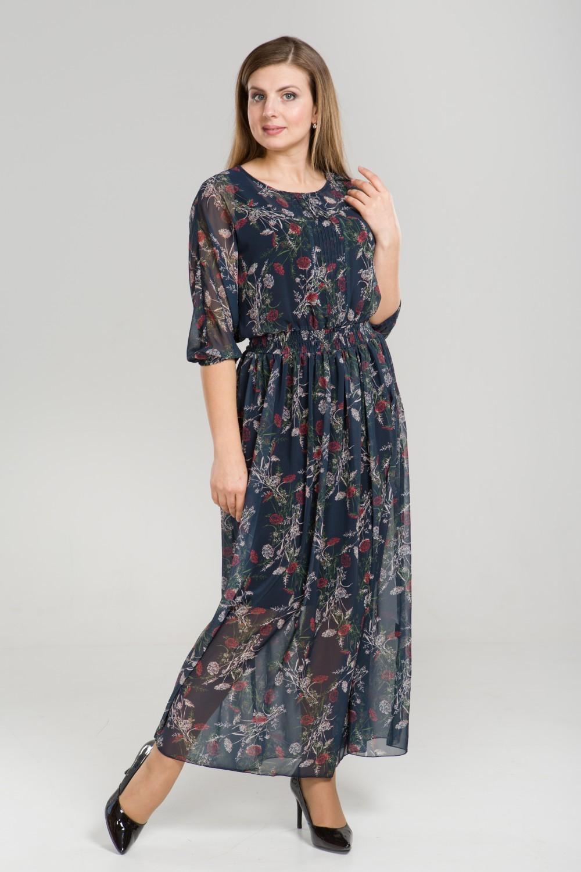 4613  Платье