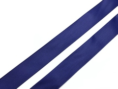 Репсовая лента (сантюр) 25мм, синяя