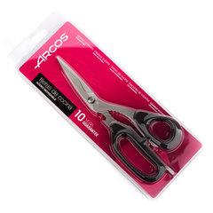 Ножницы кухонные 20 см. разъемные ARCOS Scissors арт. 1854