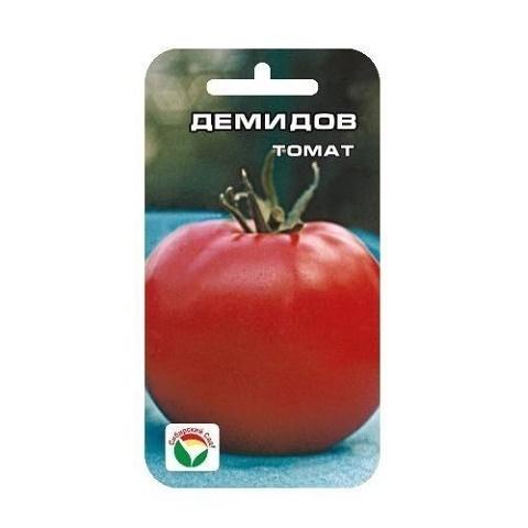Демидов 20шт томат (Сиб сад)