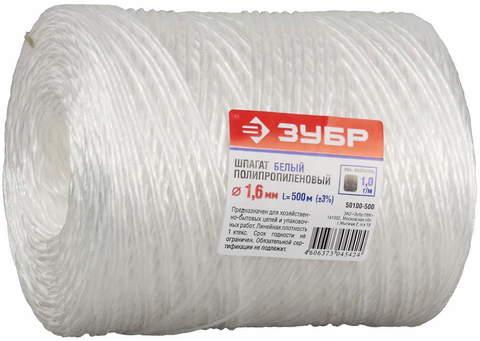 Шпагат ЗУБР полипропиленовый, d=1,6 мм, 500м, белый, 32 кгс, 1,0 ктекс