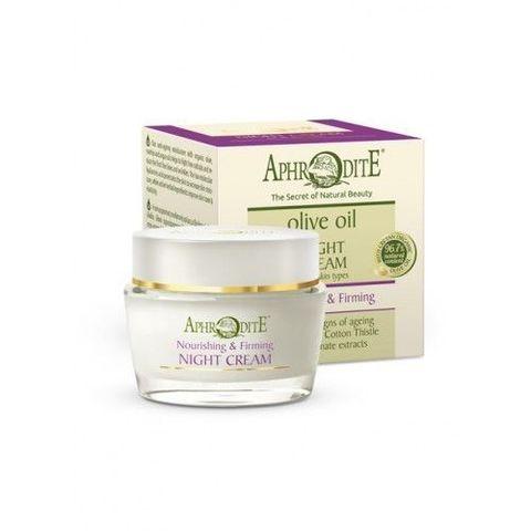 Антивозрастной ночной крем для лица