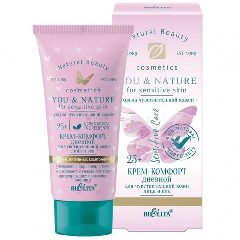 Крем-комфорт дневной 25+ для чувствительной кожи лица и век , 30 мл ( You & Nature )