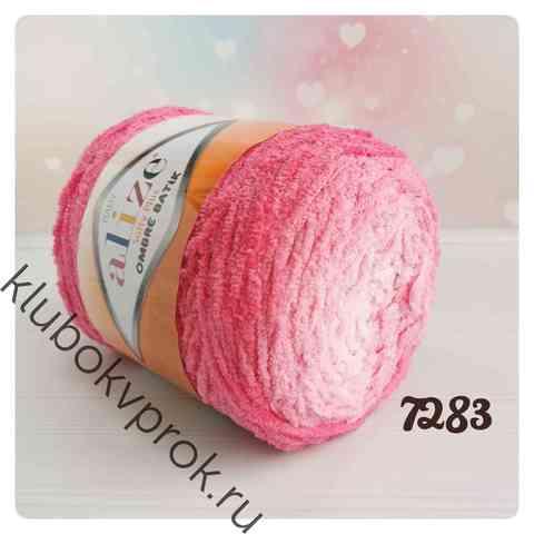 ALIZE SOFTY PLUS OMBRE BATIK 7283, Розовый