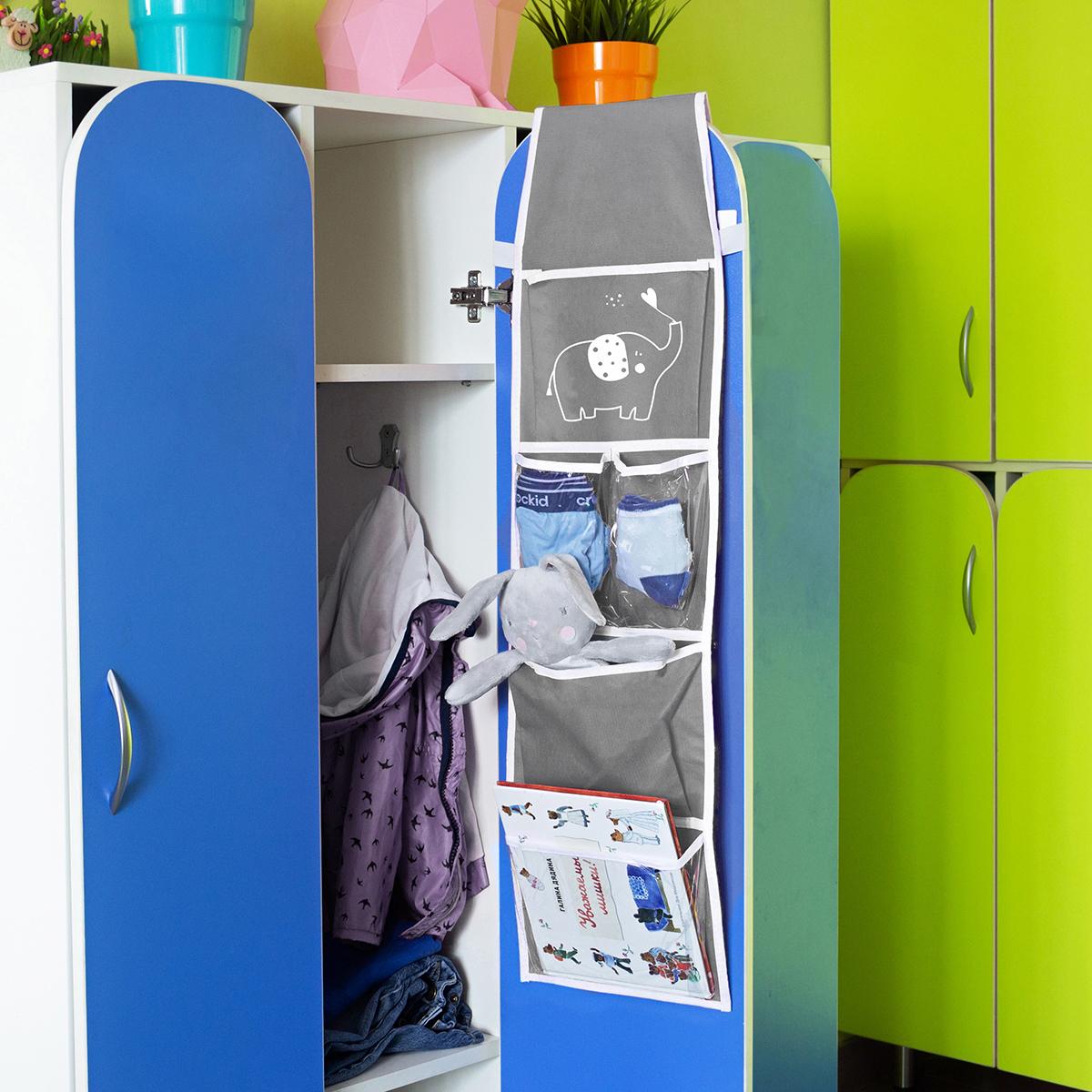 Кармашки в садик для детского шкафчика 85х20 см, Слоник