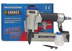 Гвоздезабивной пистолет Garage P630
