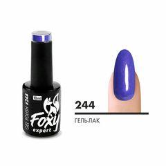 Гель-лак (Gel polish) #0244, 10 ml