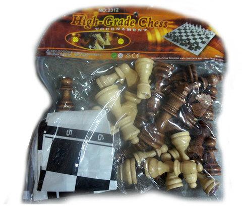 Şahmat oyunu \ Шахматы \ Chess game