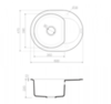 Схема Omoikiri Sakaime 60E-SA