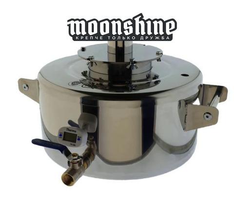 Перегонный бак Moonshine 14 литров