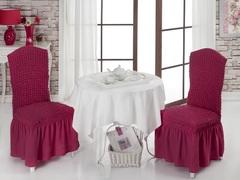 Чехлы на стулья (2 шт) цвет фуксия
