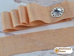 Лента текстильная с люрексом карамельная 38 мм