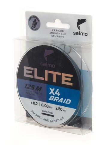 Шнур плетеный Salmo Elite х4 BRAID Dark Gray 125м, 0.08мм