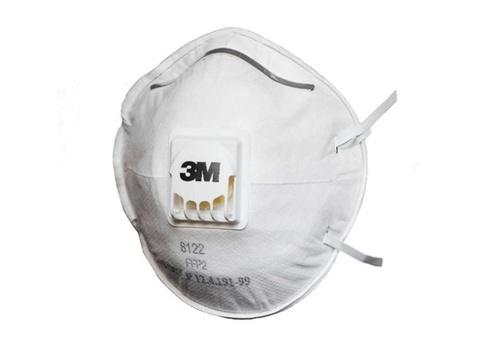 Респиратор 3М 8122 FFP2 (12 ПДК) c клапаном (х10х240)