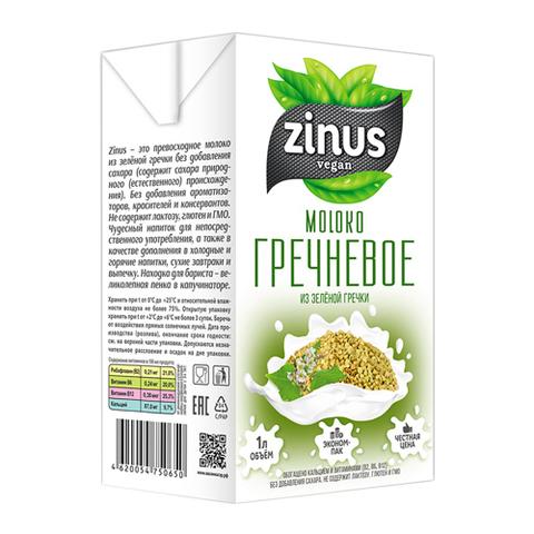 Напиток Zinus молоко гречневое, 1л. (Продальянс)