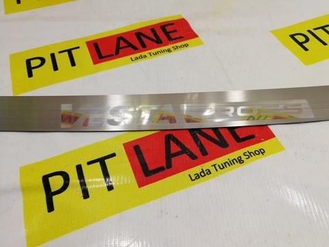 Накладка на задний бампер с лазерной гравировкой  Лада Веста SW Cross