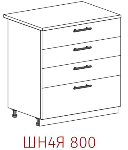 Шкаф нижний с 4 ящиками 800