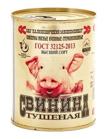 Свинина тушеная 338г. Калинковичи