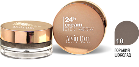 Alvin D`or AES-15 Тени для век 24h Cream EyeShadow (тон 10)