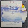 Rush / Grace Under Pressure Tour (LD)