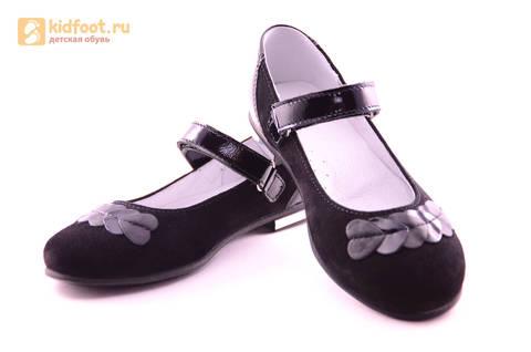 Туфли для девочек из натуральной кожи и велюра на липучке Лель (LEL), цвет черный. Изображение 9 из 17.