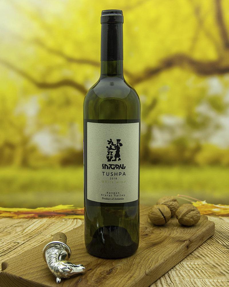 Вино Tushpa Белое Сухое 2018 г.у. 13,5% 0,75 л.