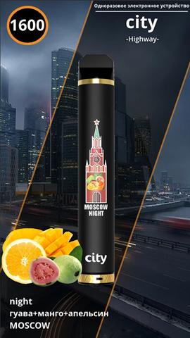 sticksmoker.ru -  купить одноразовый электронный испаритель без никотина City Highway 1600 Moscow night guava mango orange