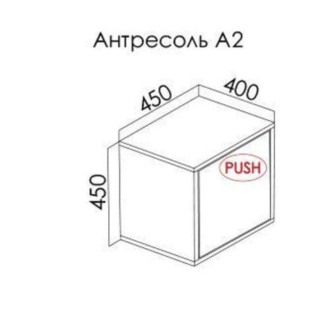 ПОРТЭ-МУССОН антресоль А2