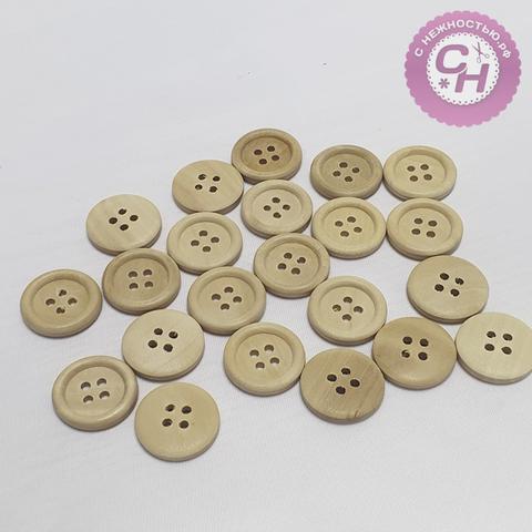 Пуговицы деревянные круглые, 2 см, набор