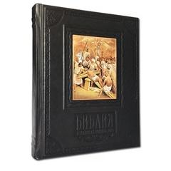 Библия в гравюрах Гюстава Доре с расписанной гравюрой ручной работы