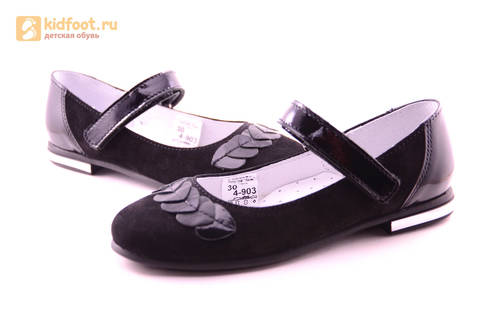 Туфли для девочек из натуральной кожи и велюра на липучке Лель (LEL), цвет черный. Изображение 11 из 17.